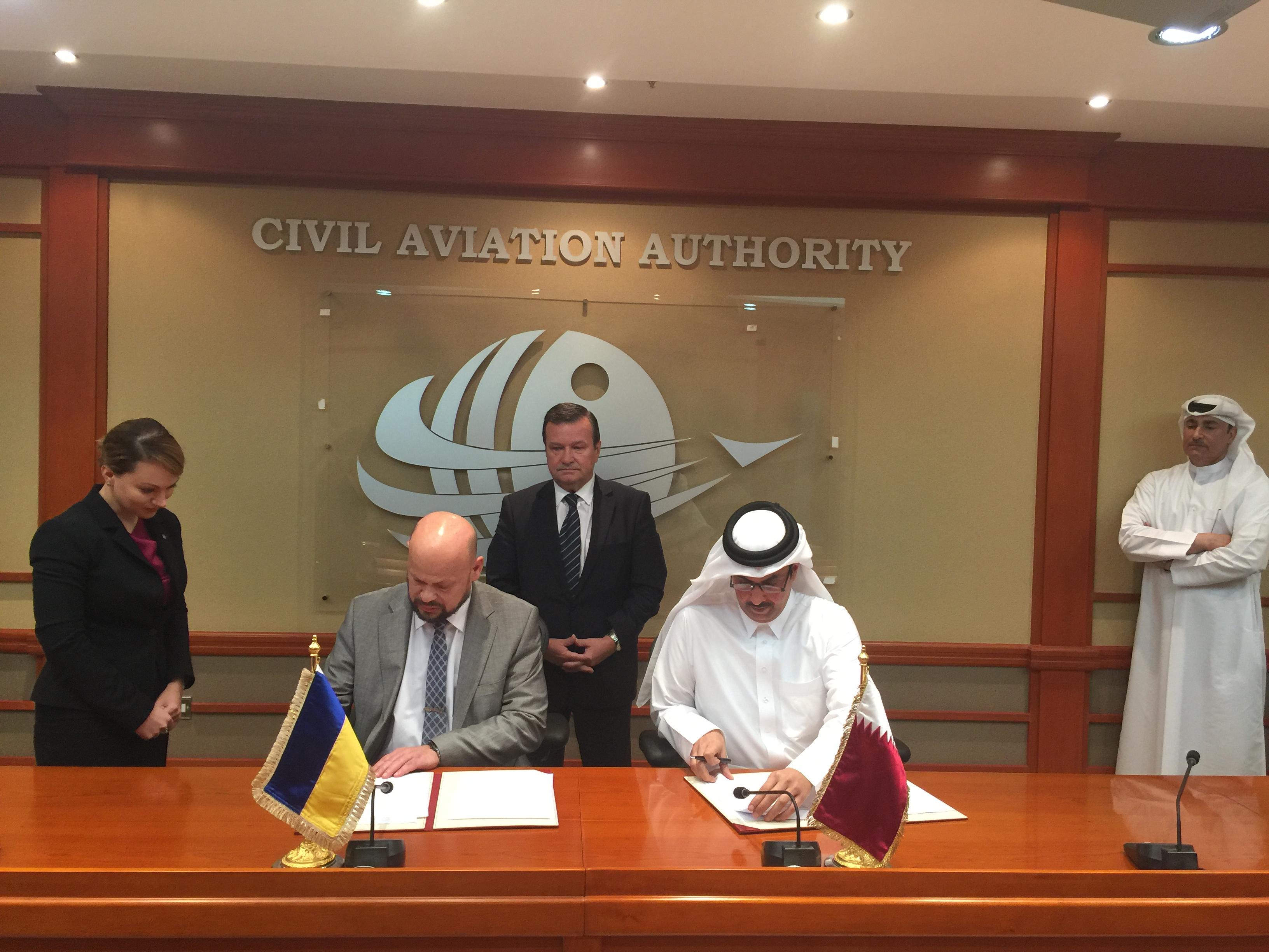 Авиавласти Украины иКатара договорились осотрудничестве