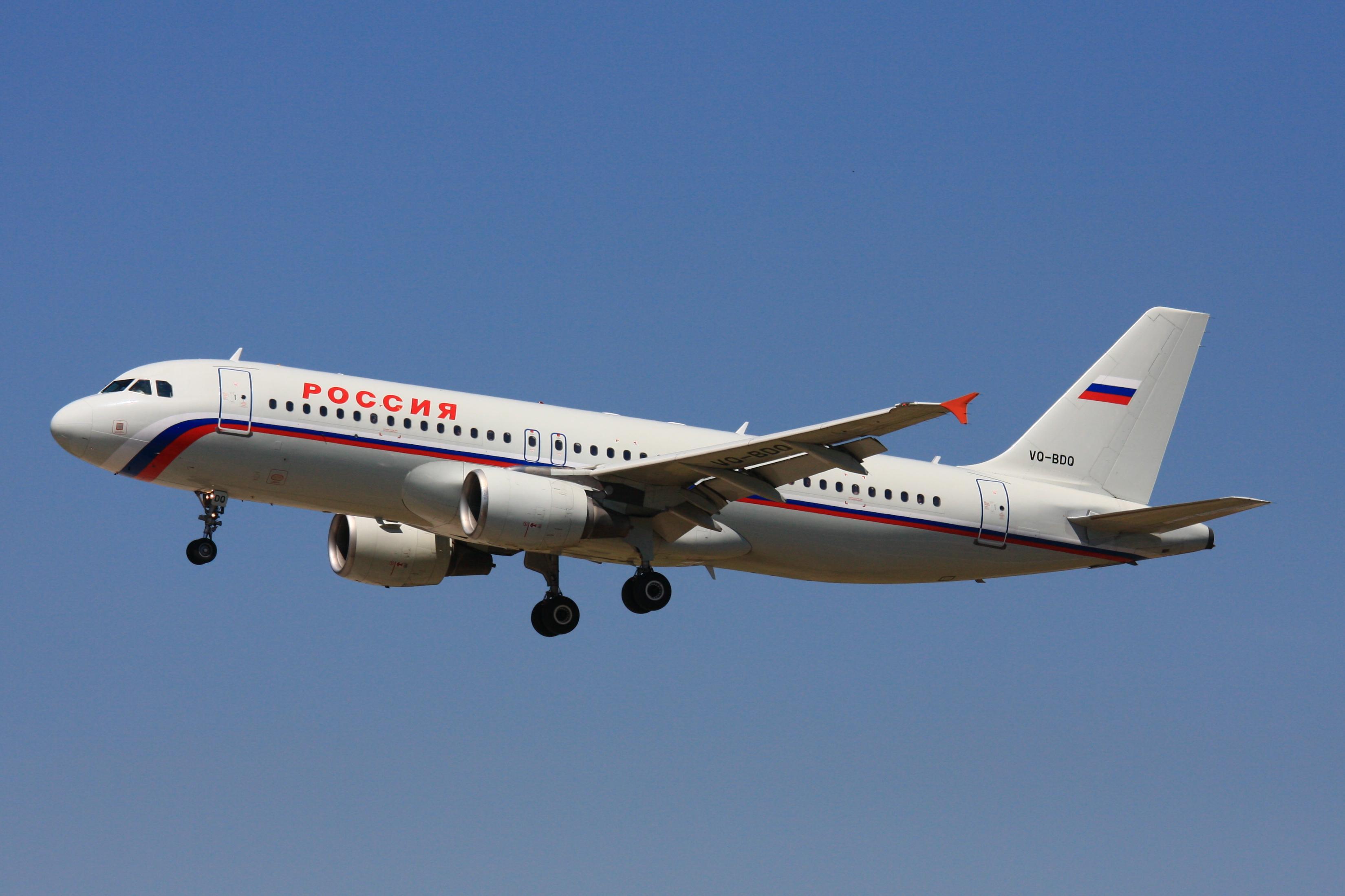 Десятки рейсов отменены либо задержаны ваэропортах столицы