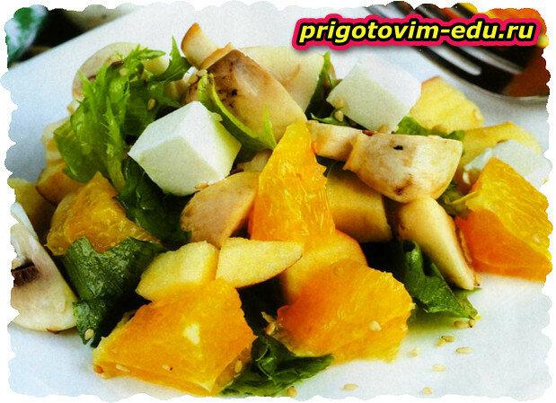 Салат с грибами, яблоком и апельсином