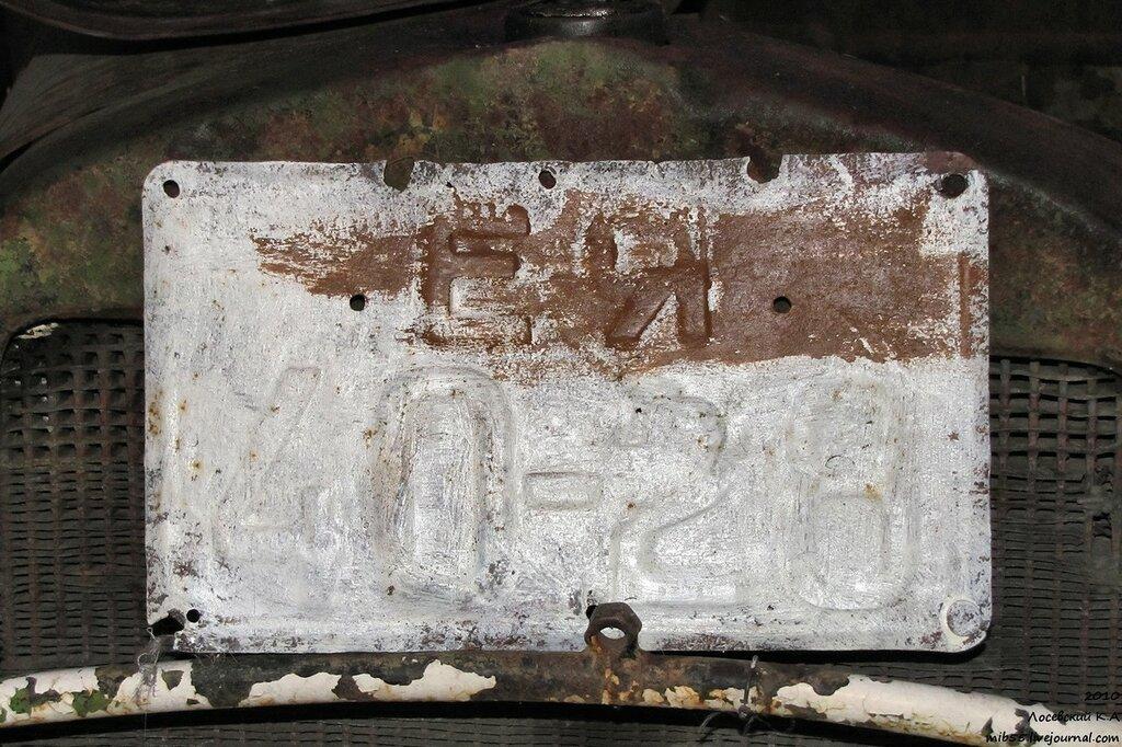 ГАЗ-АА 5.jpg