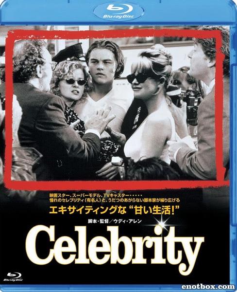 Знаменитость / Celebrity (1998/BDRip/HDRip)