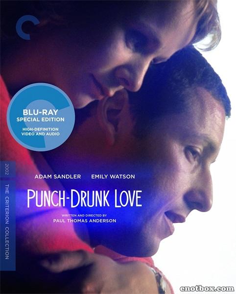 Любовь, сбивающая с ног / Ошеломляющая любовь / Пьянящая любовь / Punch-Drunk Love (2002/BDRip/HDRip)