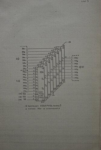 Модуль контроллера графического дисплея (МКГД). 0_1a80d8_49b83b08_L