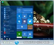 Windows 10 Professional (x64) by D1mka (2016) [RUS]