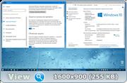 Windows 10 Pro x86 Full & Lite 1607(14393.321) с поддержеой SSD v7 xalex