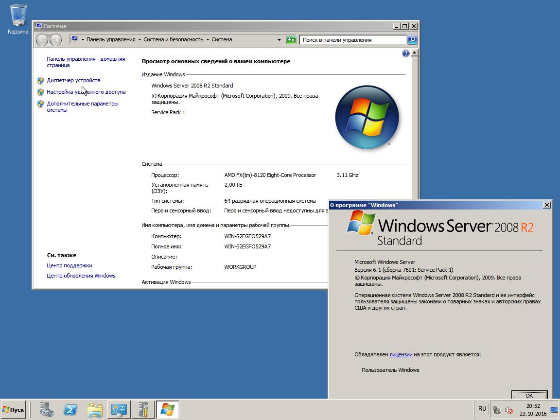 Windows server (все версии) скачать бесплатно через торрент.