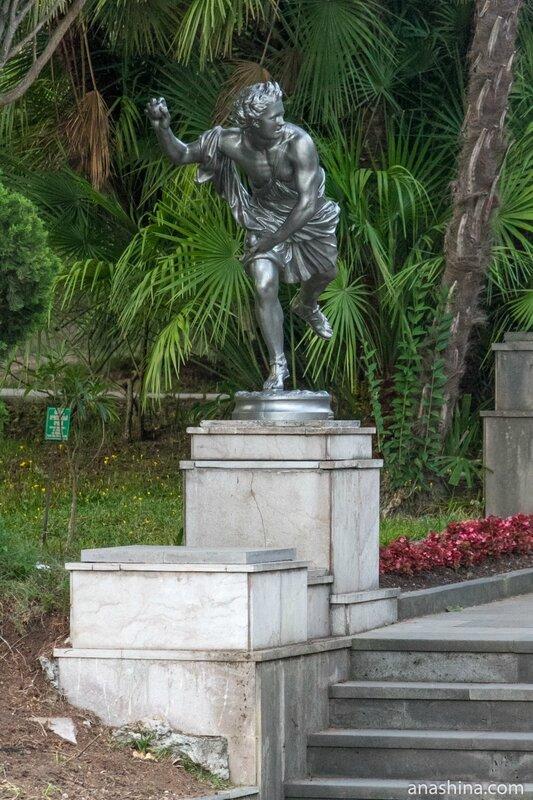 Гиппомен, Сочинский дендрарий