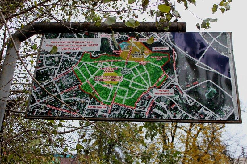 Карта охранной зоны Софии Киевской