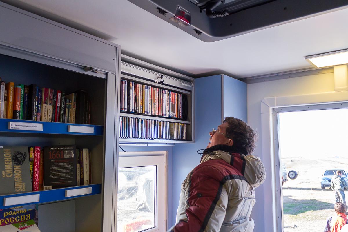 кибо библиотека саратов фото 5