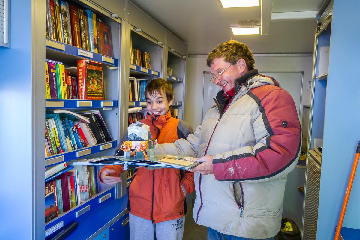 кибо библиотека саратов фото 6
