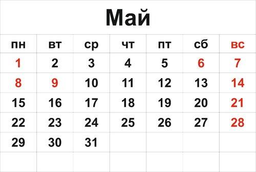 Лунный календарь покупок на 2017