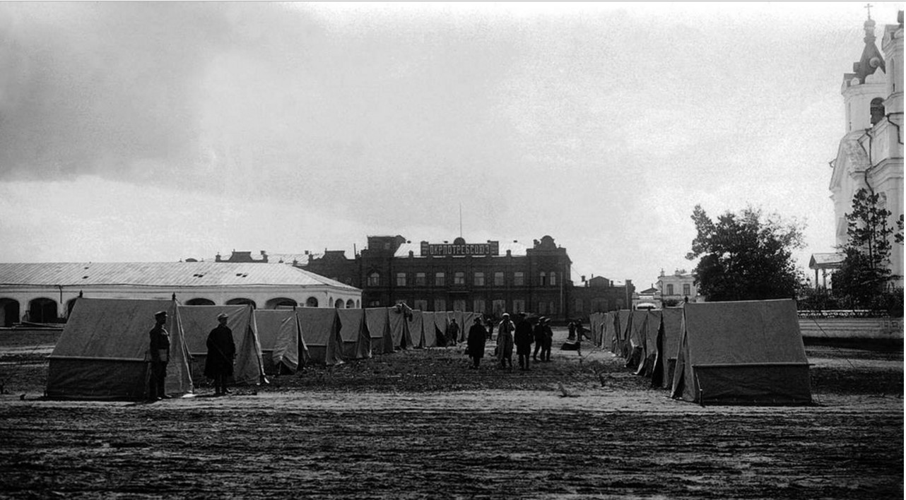 1927. Троицк. Палаточный военный лагерь