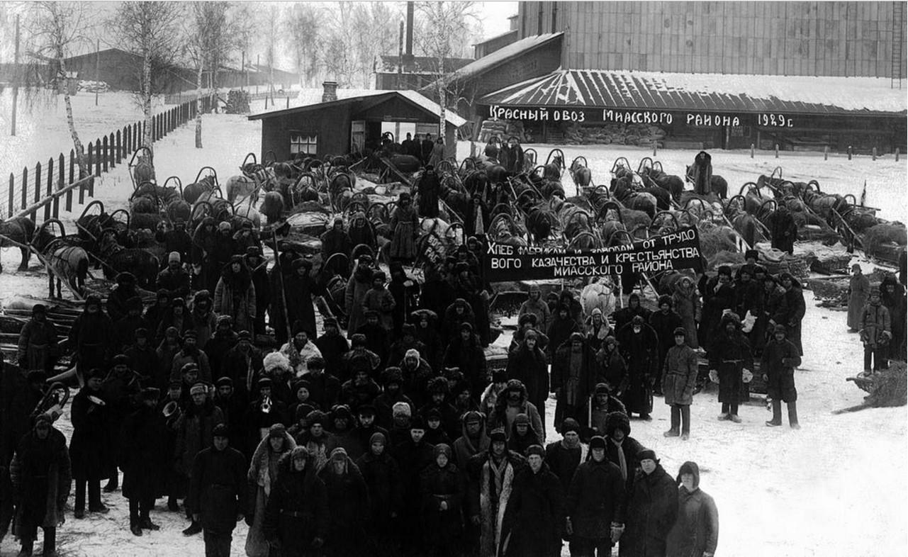 1929. Красный обоз Миасского района