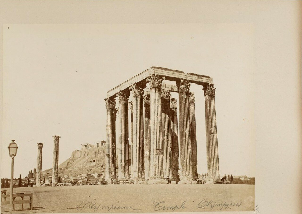 28. Храм Зевса Олимпийского