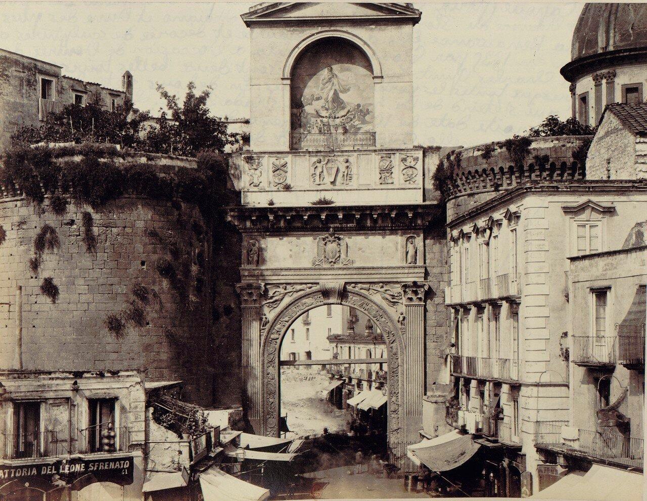 43. Капуанские ворота