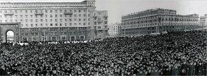 Челябинск. Площадь Революции. Траурный митинг
