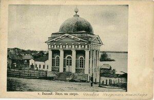 Часовня Иверского монастыря. Вид на озеро