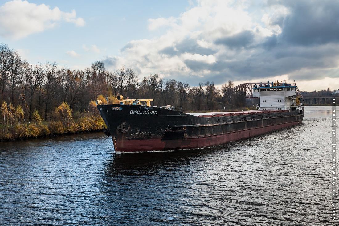 сухогруз Омский-20 на канале Москвы