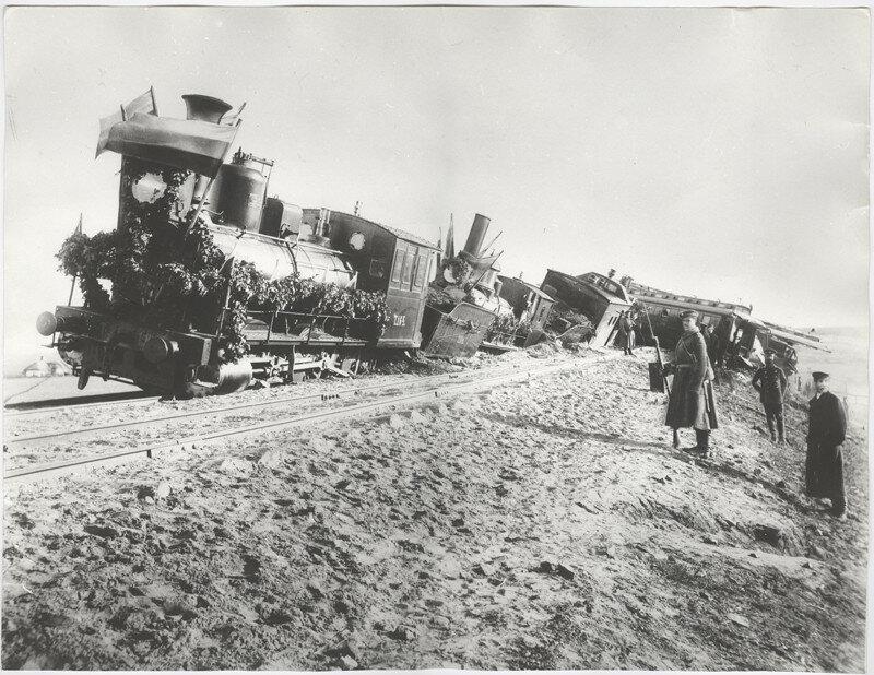 Крушение императороского поезда