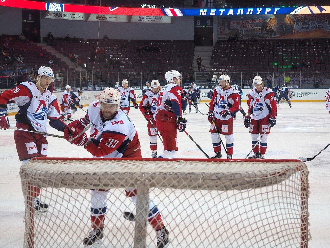 22Металлург - Локомотив 23.11.2016