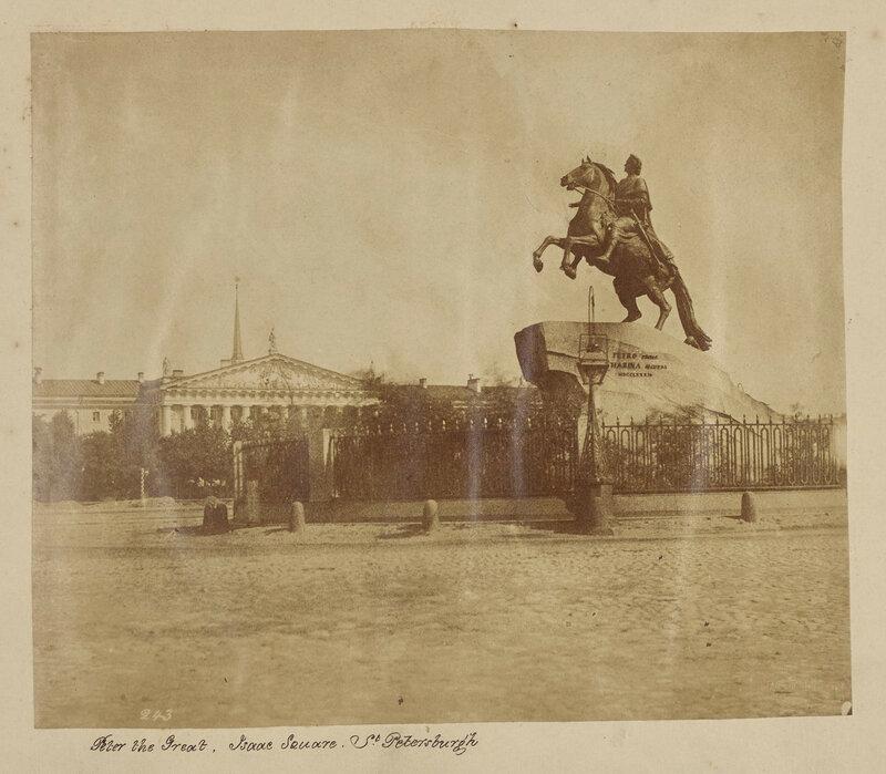 1852 Памятник Петру I.jpg