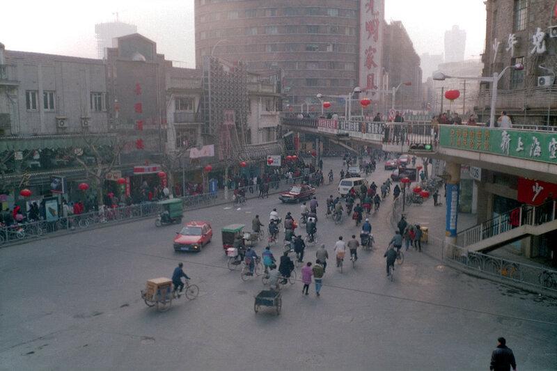 1996 Shanghai5.jpg