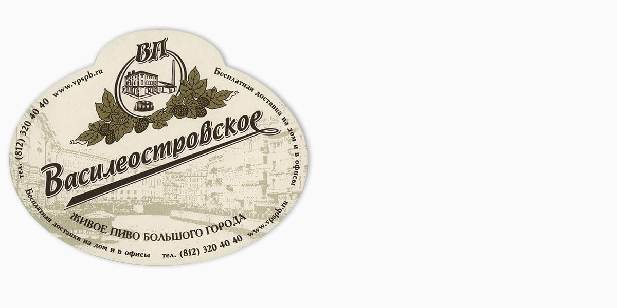 Василеостровское #598