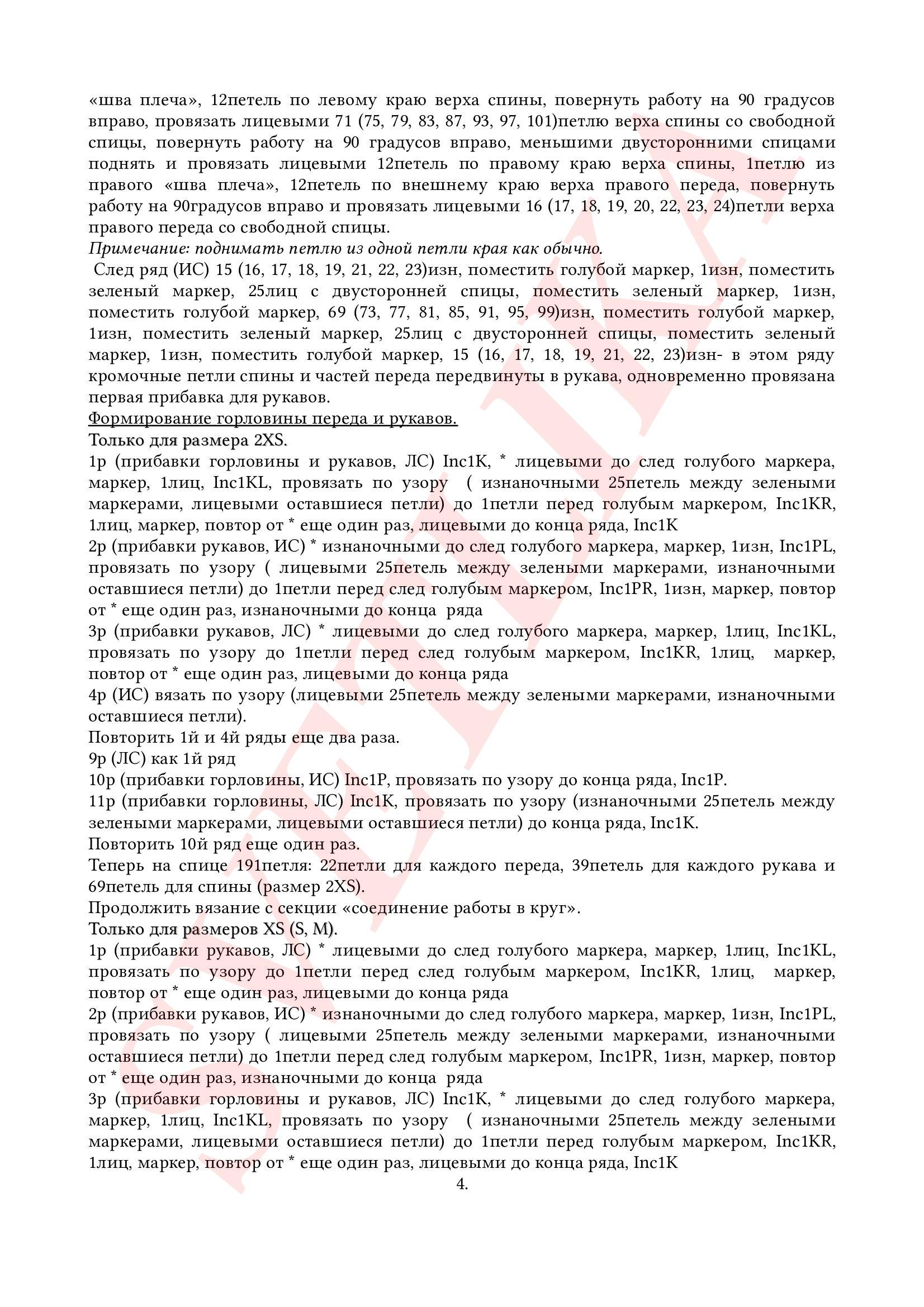 https://img-fotki.yandex.ru/get/173476/125862467.a6/0_1ba54a_7bd10c7f_orig