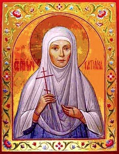 Святая Преподобномученица Татиана (Фомичева), послушница.
