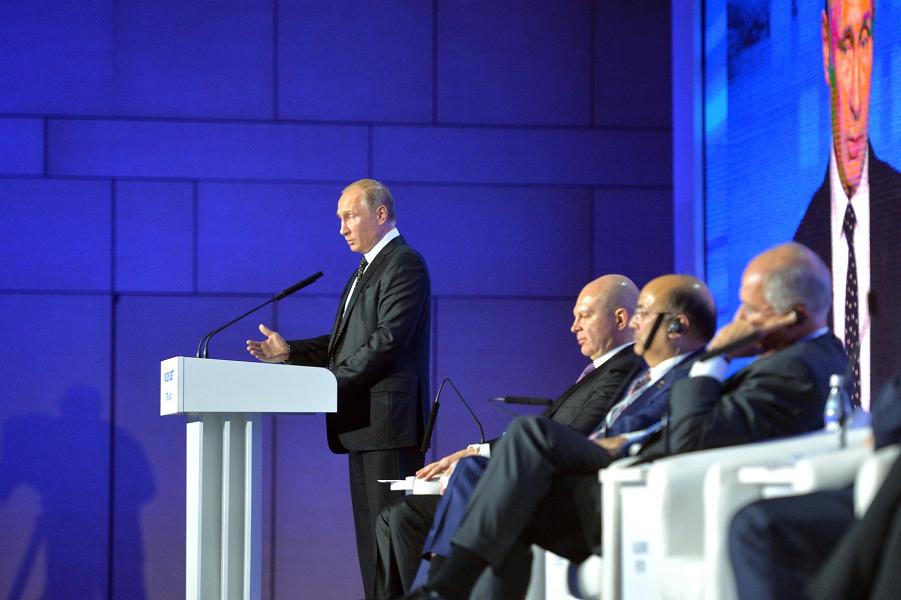 Инвестиционный форум ВТБ Капитала Россия зовет 12 октября 2016.png
