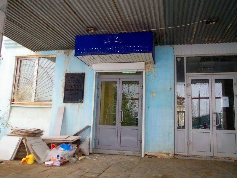 Стара-загора, пр. Кирова 335.JPG