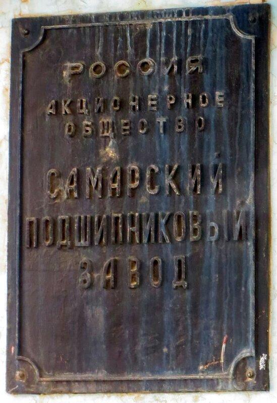 Стара-загора, пр. Кирова 336.JPG