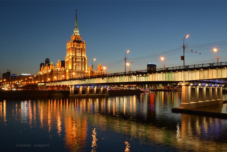 Новоарбатский мост.