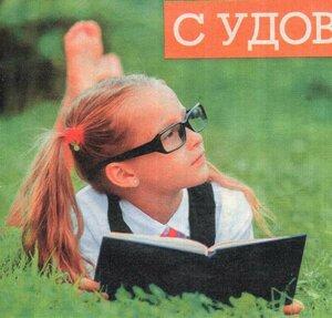 https://img-fotki.yandex.ru/get/173476/19411616.599/0_122987_2f072873_M.jpg