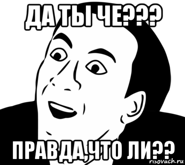 Иностранцу, который попал в оккупированный Крым через Керчь, запретили въезд в Украину, - Госпогранслужба - Цензор.НЕТ 1855