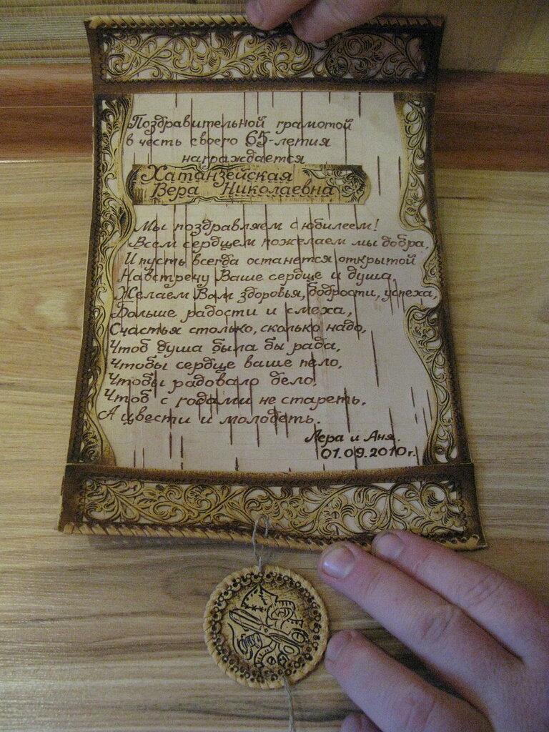 А первыми грамотами, которые выложены в нашем блоге стали письмо турецкого султана запорожцам и ответ запорожцев