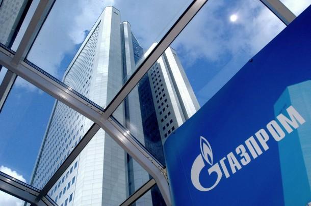 Поиск активов «Газпрома» для ареста дает полодительные результаты— министр юстиции Украины