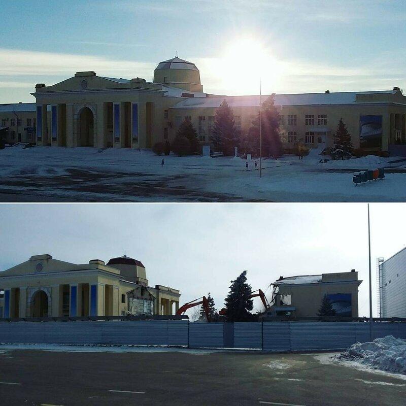 Аэропорт Волгоград - демонтаж старого терминала