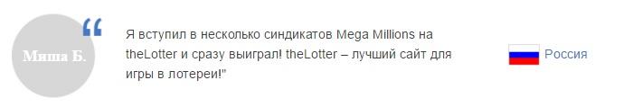 testimonial-rus.jpg