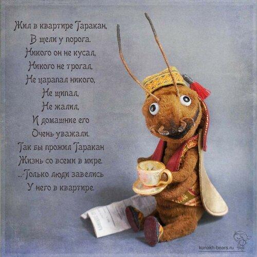 Апполинарий Петрович