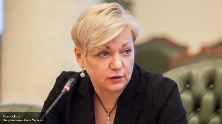 НБУ предложил Парубию поменять руководителя финкомитета Рады