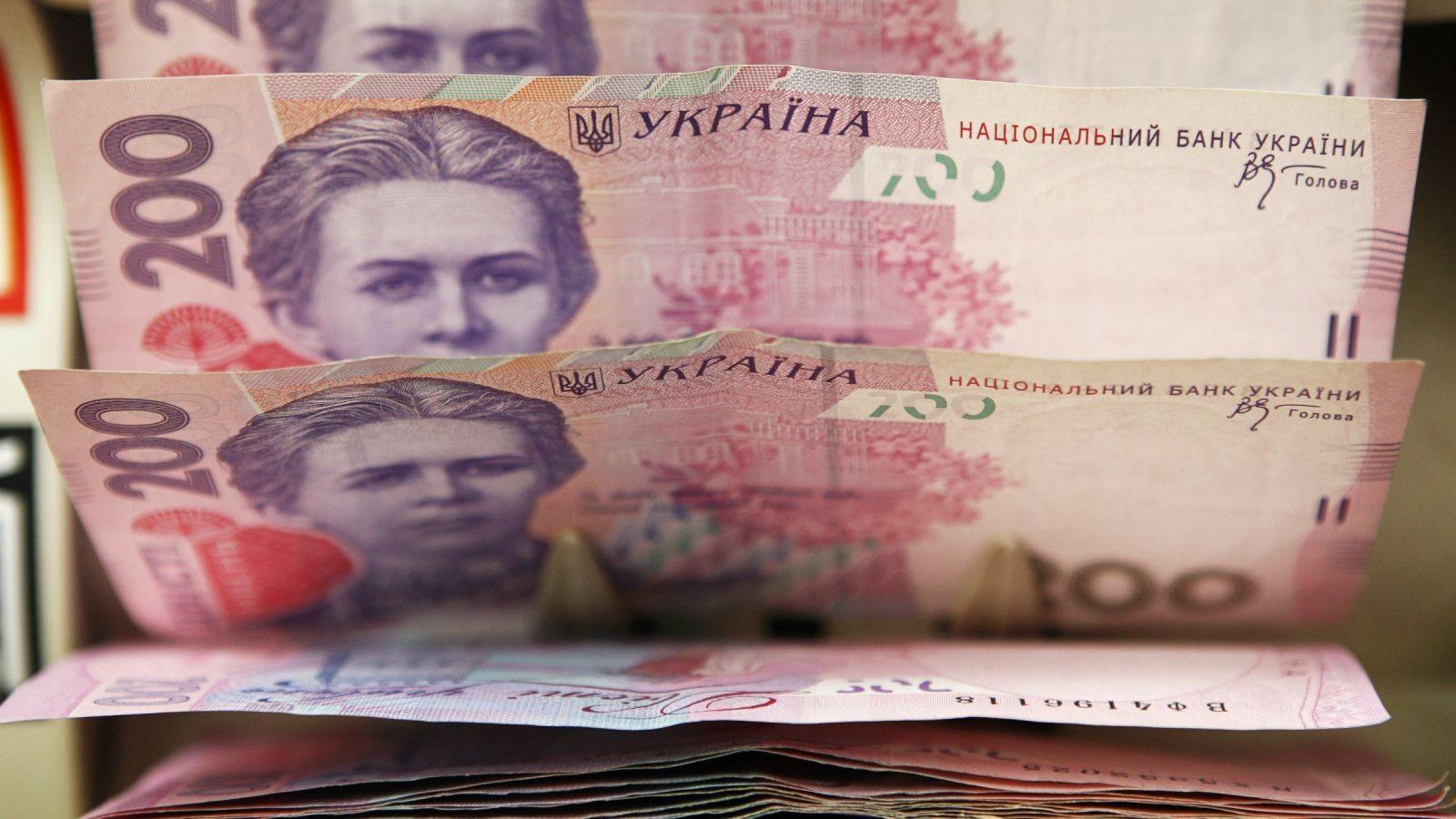 Сводный бюджет Украины ушел в«минус» практически на32 млрд гривень