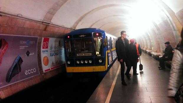Полицейский получил огнестрельное ранение настанции Лыбедская столичного метро