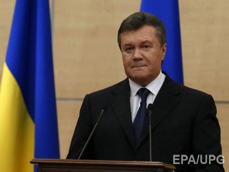 ВРостове отказали в опросе  Виктора Януковича поSkype