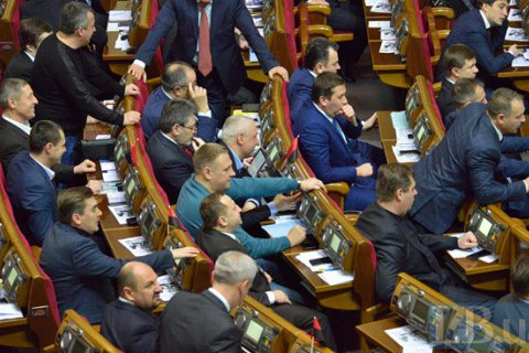 Рада одобрила создание округов для избрания старост сел ипоселков объединенных общин