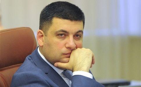 Гройсман пригласил лидеров блокады Донбасса напереговоры