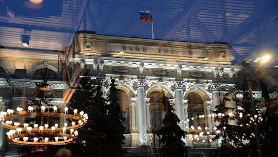 ВБанке РФ ухудшили оценку роста экономики впервом полугодии 2017-го