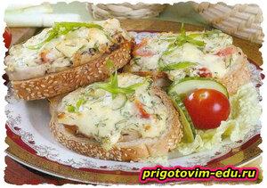 Горячие бутерброды с карбонатом