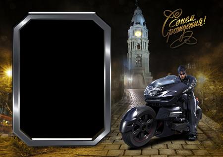 Фоторамка на День рождения с байкером на мотоцикле