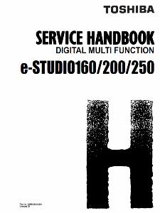 service - Инструкции (Service Manual, UM, PC) фирмы Toshiba 0_1599a9_74e5dfc1_orig